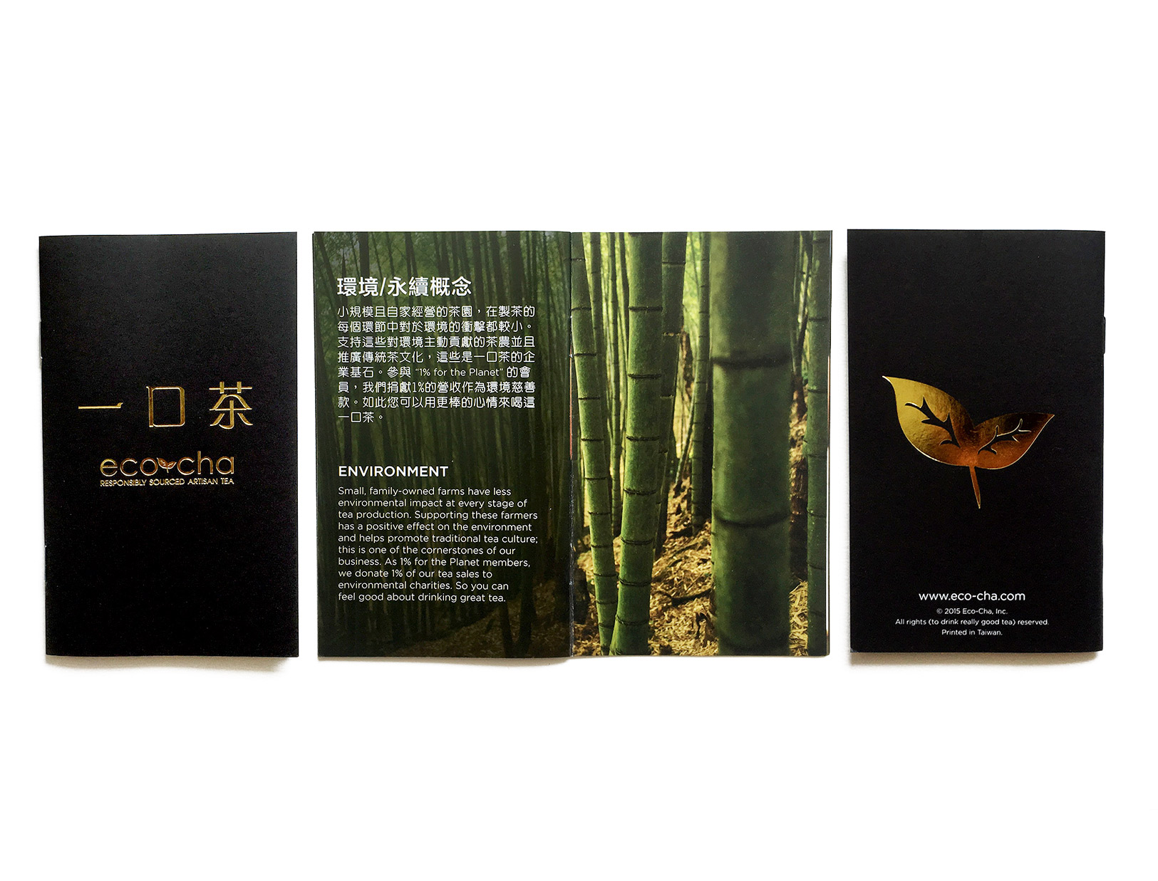 Eco Cha Product Information Booklet